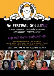 """Ribes de Freser: Projecció """"La meva pell"""" @ Cinema Catalunya"""