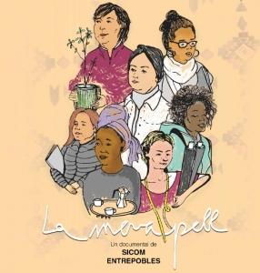 Barcelona: Projecció La meva pell @ La Lleialtat Santsenca