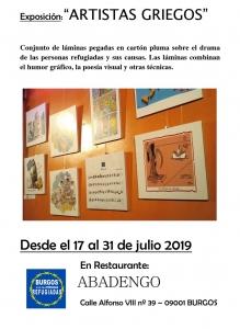 Burgos: Exposición drama personas refugiadas @ Restaurante Abadengo