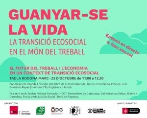 "Catalunya: Taula rodona ""Guanyar-se la vida"" @ Fira virtual"